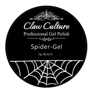 Claw Culture Spider Gel Black 5g