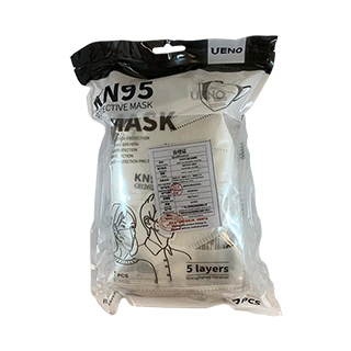 KN95 5 Layer Face Mask (Pack 10)